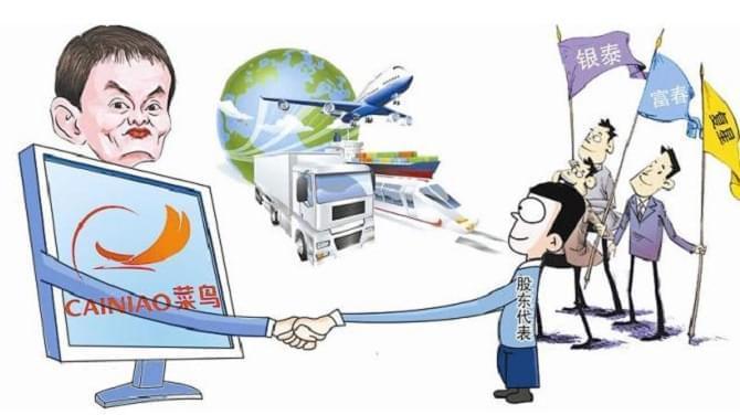 菜鸟网络发力跨境物流、圆通速递注册首个世界物流航线