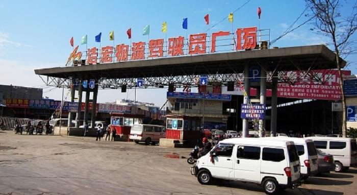云南省昆明市官渡区朱家村浩宏物流驾驶员广场