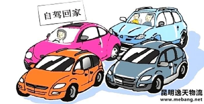 汽车是应该按时间来保养呢还是按里程数来保养呢?