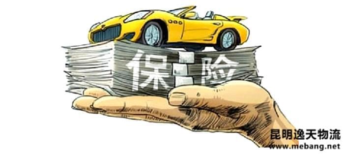 什么保险必须买?什么保险又不必买?作为车主您真的知道吗?