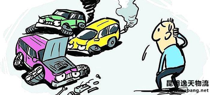 汽车可能出问题的8种征兆,您知道吗?