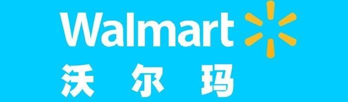 沃尔玛物流配送模式值得国内物流业从业者借鉴