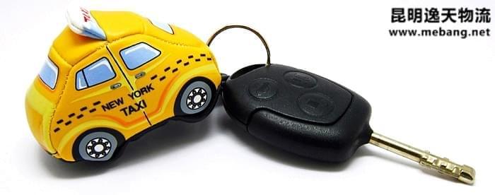 大部分司机都不知道插钥匙直接点火车子很受伤!