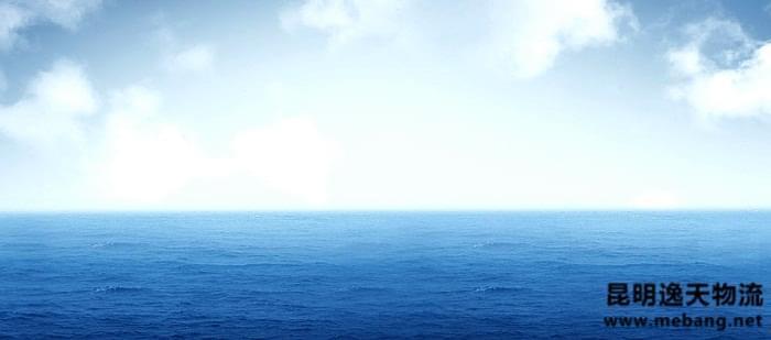 全球首个航运气象指数在宁波正式发布:反映气象安全变化趋势的指数体系!