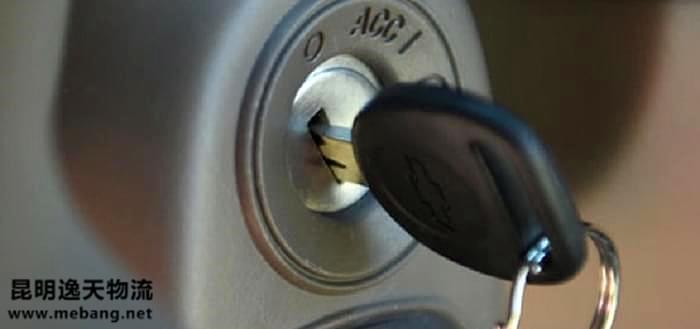 汽车点火方式不对,小心扭断钥匙