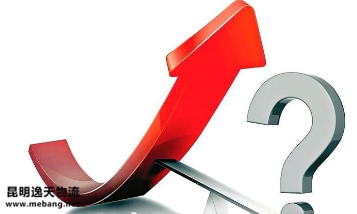 国家邮政局发布全国上半年邮政行业经济运行情况通报