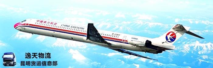 航空物流发展回顾以及航空物流发展趋势!