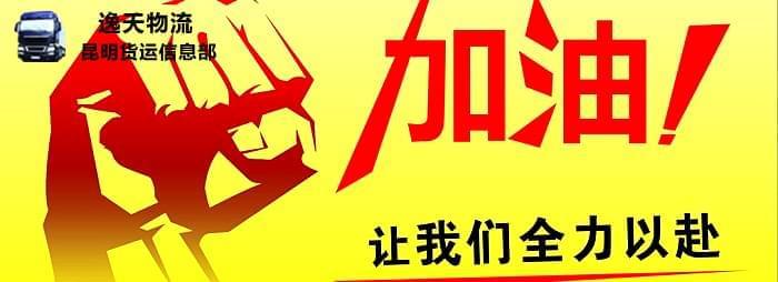 """黑龙江邮政""""寄递服务+联合推广""""助跑""""哈马""""赛事!"""