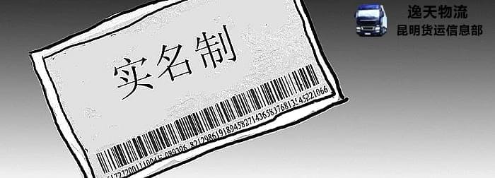 我国快递业首部行政法规:快递企业应定期销毁运单!