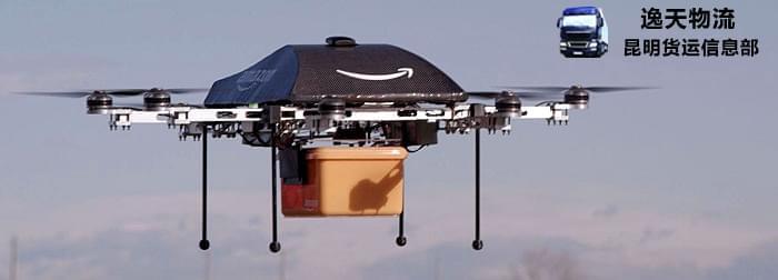 无人机成本正大幅降低:新加坡邮政要用无人机送快递