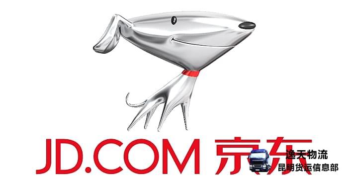 京东物流六大产品标识全面升级,京东、顺丰和蔚来尝鲜