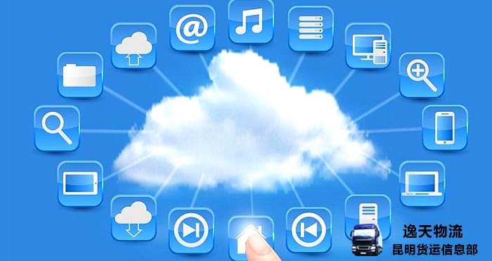 物流行业快速发展:工业物流在不断扩充互联网思维!