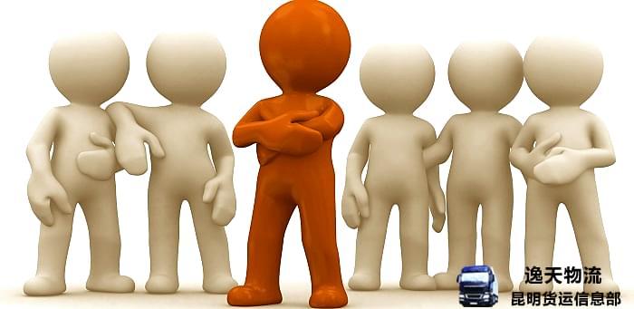 国家邮政局和人社部联合印发《关于加强快递从业人员职业技能培训的通知》
