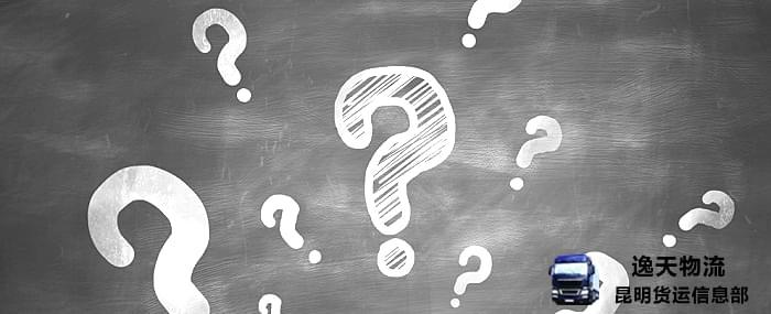 基层加盟商为何生存如此艰难?为何唯独快递业一枝独秀?