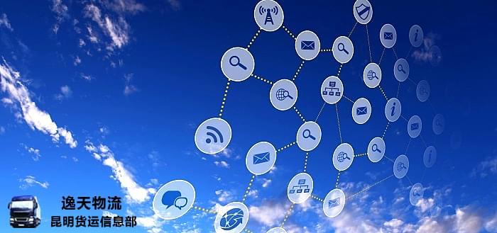 为什么要构建国家物流系统?互联互通实现整体效益最大化!