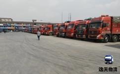 云南昆明逸天物流运输公司场地一侧
