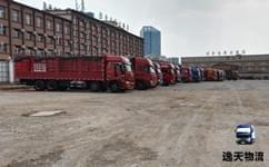云南昆明逸天物流运输公司场地左侧
