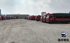 云南昆明逸天物流运输公司场地右侧
